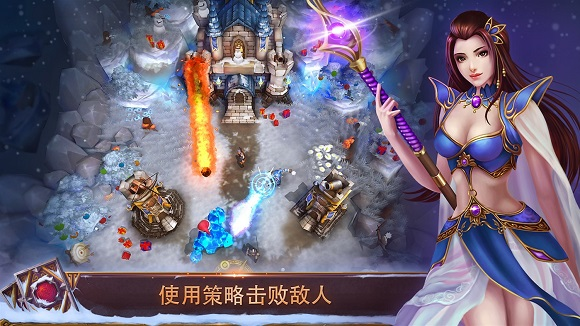 Magic Battle - Wizards and Monsters - 王国防御: 巫师和怪物[Windows 10][¥594→0]