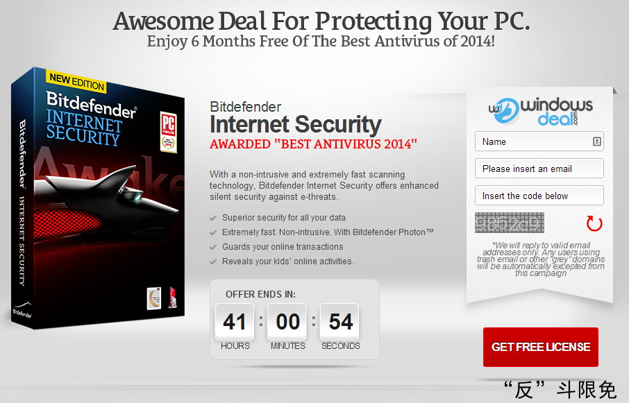 "免费获取 6 个月 Bitdefender Internet Security丨""反""斗限免"